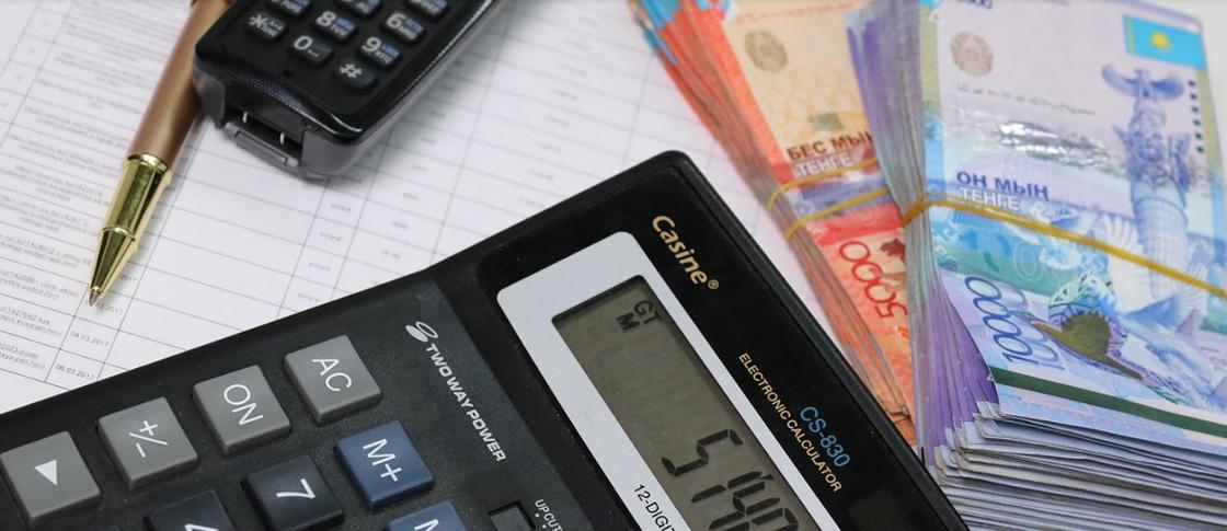 Получателям 42 500 тенге дадут месяц на открытие счета в банке