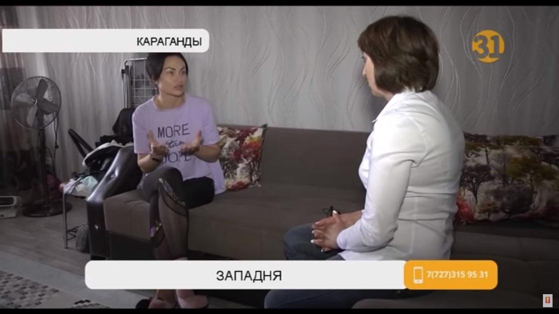 Жительница Караганды оказалась должна 11 миллионов налогов по вине бывшего мужа