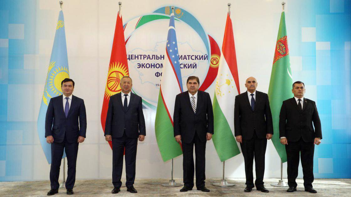 Первый Центральноазиатский экономический форум состоялся в Ташкенте