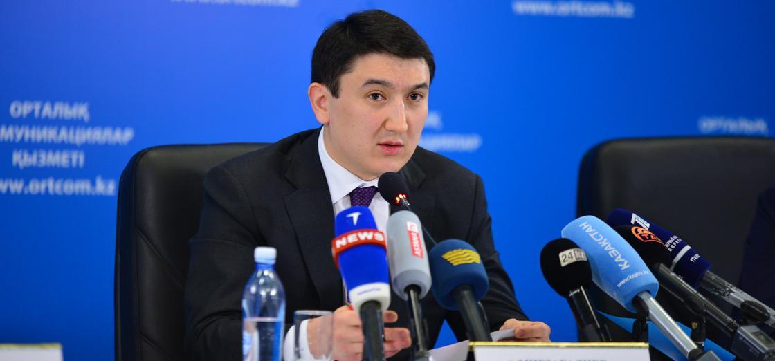 Мағзұм Мырзағалиев. Фото: ortcom.kz