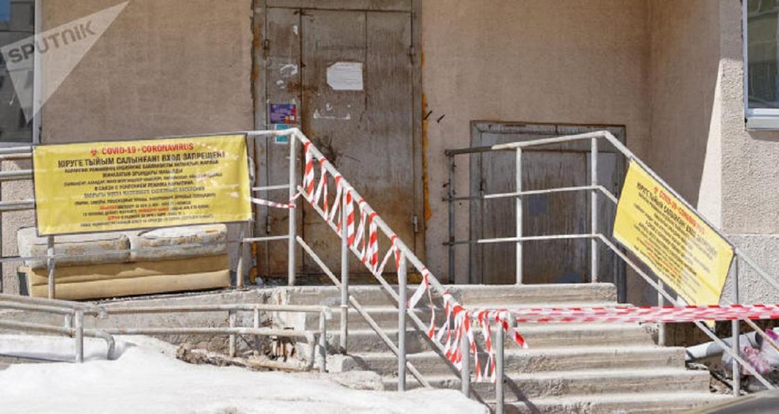 Подъезды в 2-х домах Нур-Султана закрыли на карантин