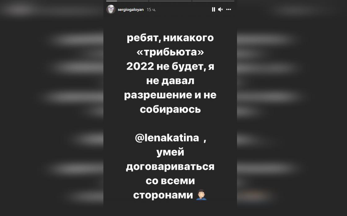 Обращение композитора к Лене Катиной
