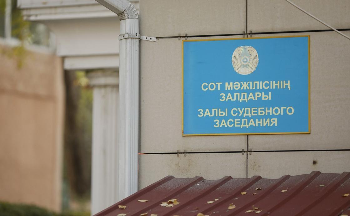 Почти 40 казахстанских пограничников подозреваются в системных взятках