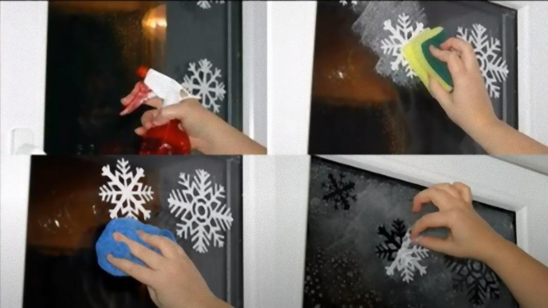 Снежинки приклеивают на окно