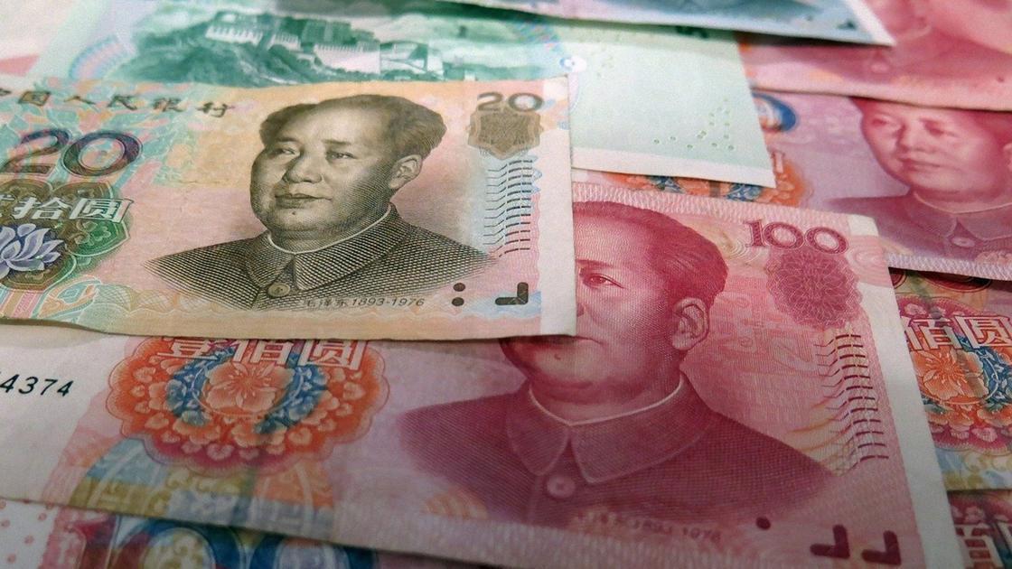 Китайские деньги номиналом 20, 100 юаней