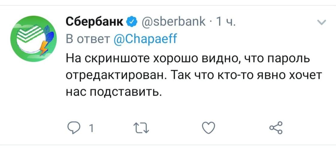 Скриншот: adindex.ru