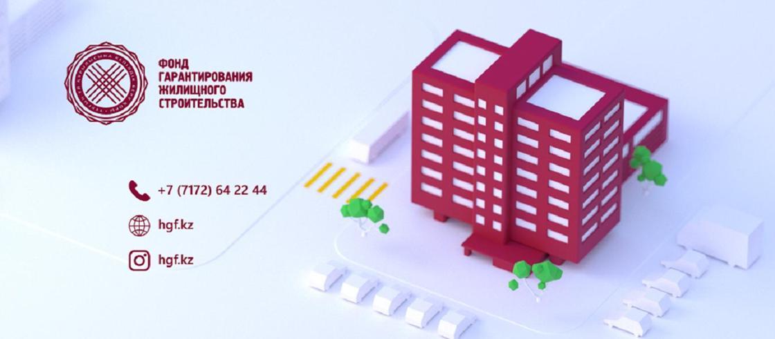 В 2019 году АО «Фонд гарантирования жилищного строительства» выдал гарантии на реализацию 23 проектов