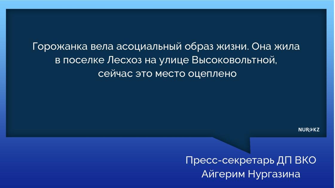 11 смерть от коронавируса в Казахстане: стали известны подробности