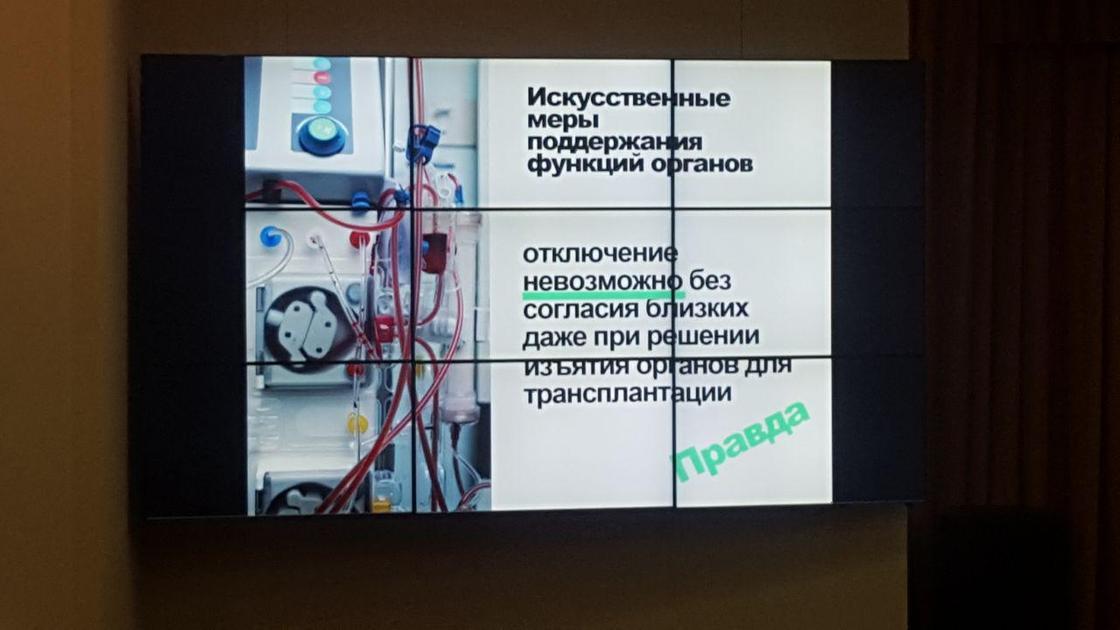 Минздрав рассказал, можно ли насильно изъять органы у казахстанцев