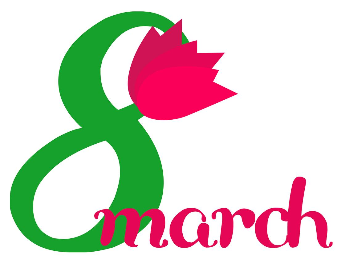 8 Марта, женский день