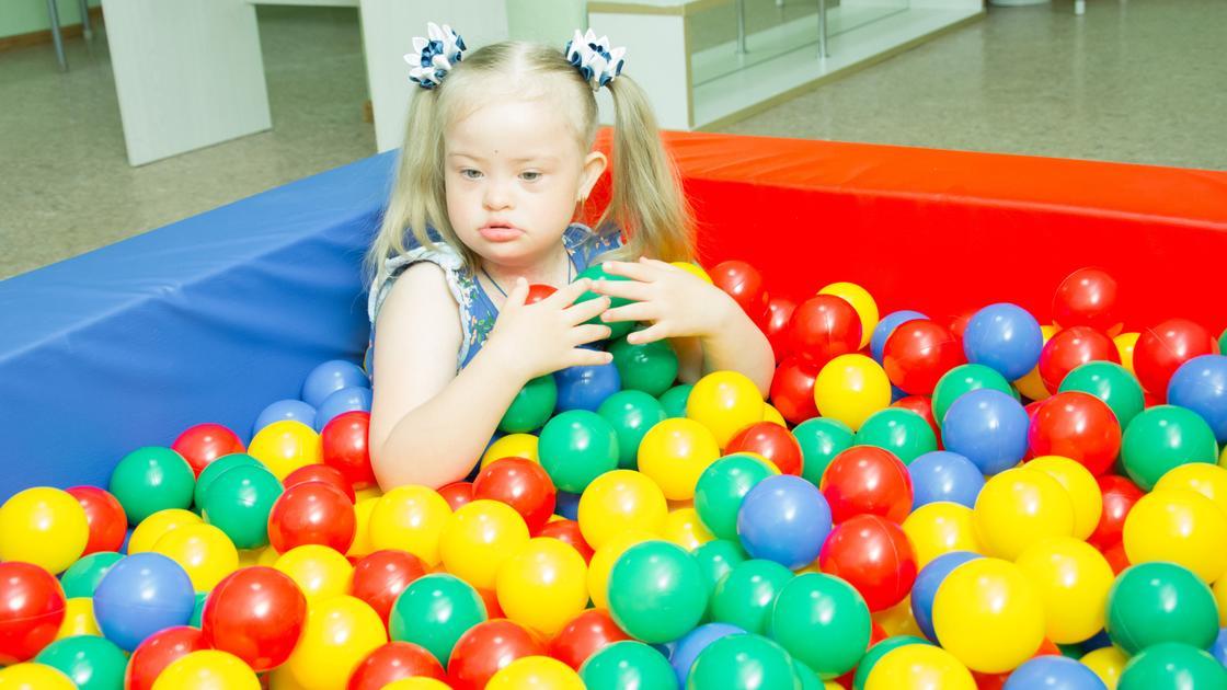 Центр развития для детей с синдромом Дауна