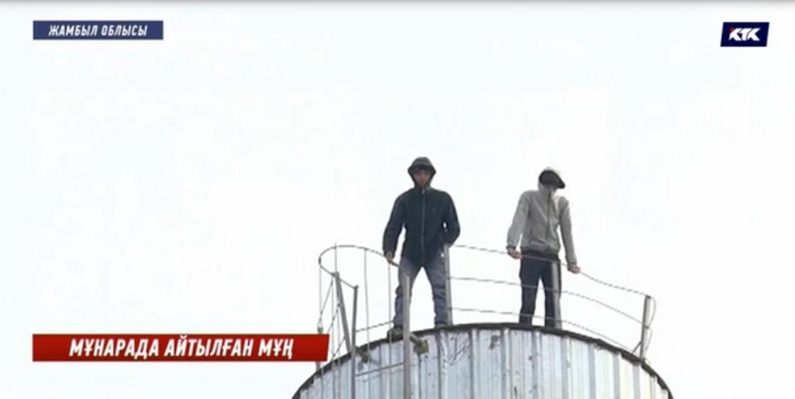 Жамбыл облысында еңбек ақысын талап еткен жұмысшылар мұнарадан секірмек болды