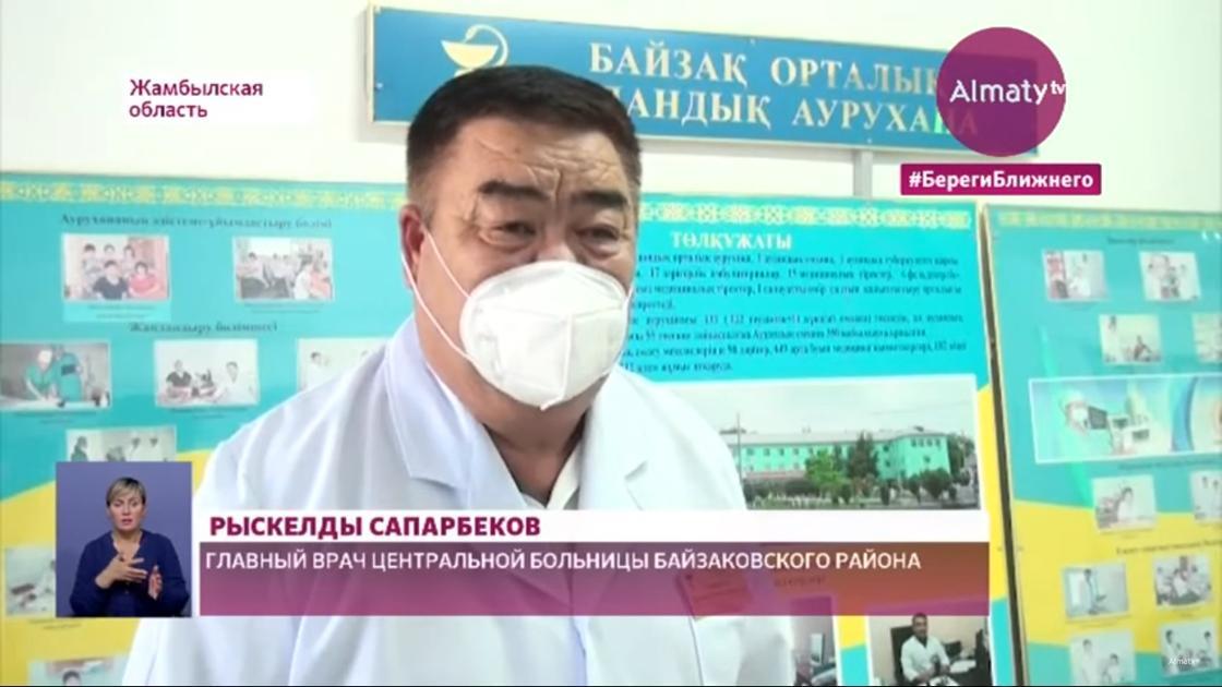 Главный врач подал в суд на автора видео об умершей пациентке в Жамбылской области