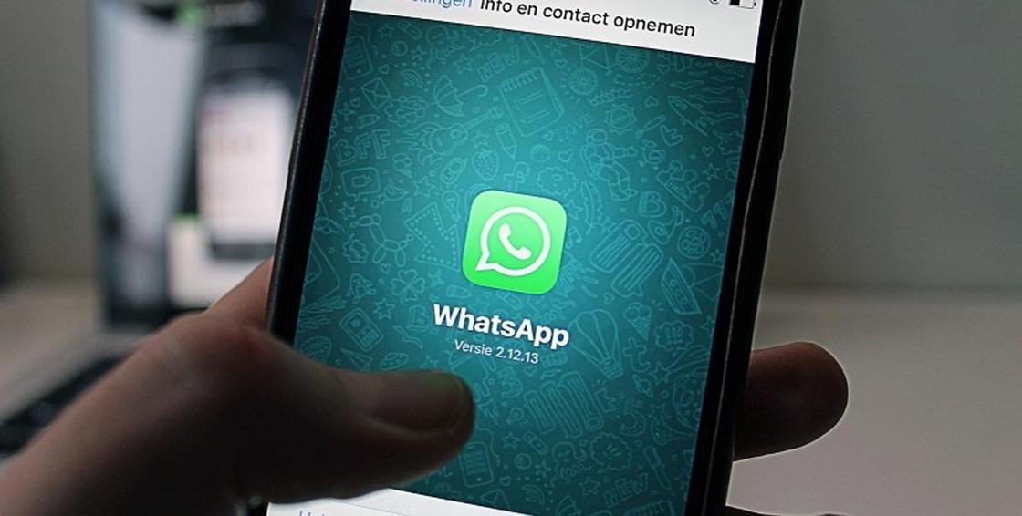 Новые функции появятся в WhatsApp
