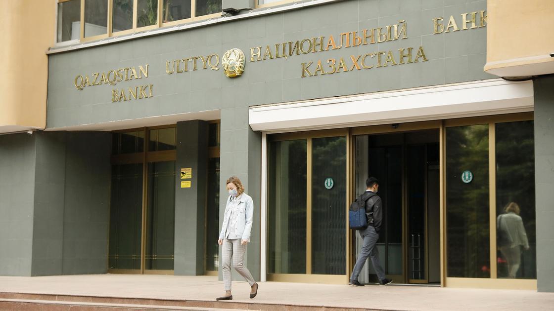 Нацбанк переехал из Алматы в Нур-Султан