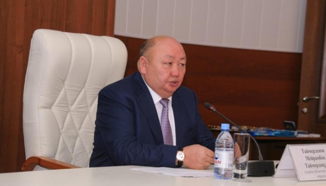 Назначен новый судья Верховного суда Казахстана