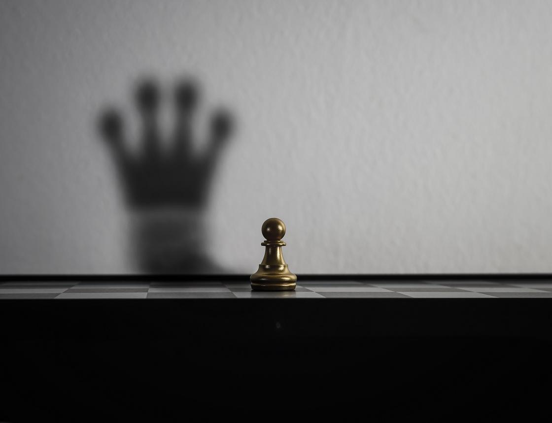 Пешка отбрасывает тень короля