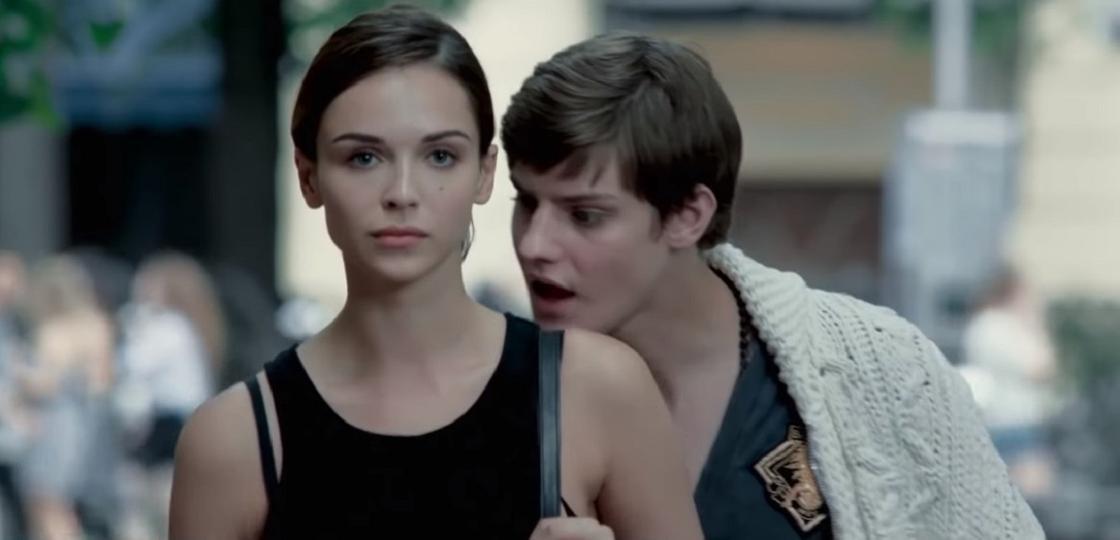 Кадр из фильма «Ампир V»