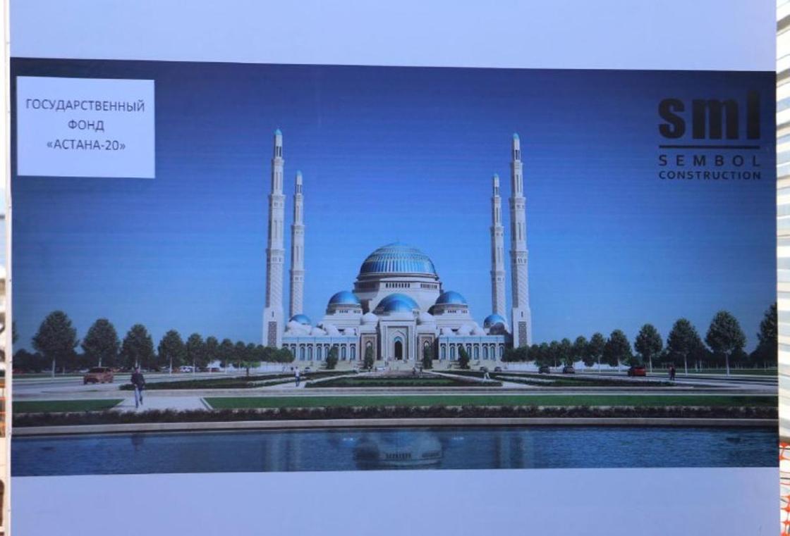 Назарбаев заложил камень самой большой в Казахстане Главной мечети Астаны