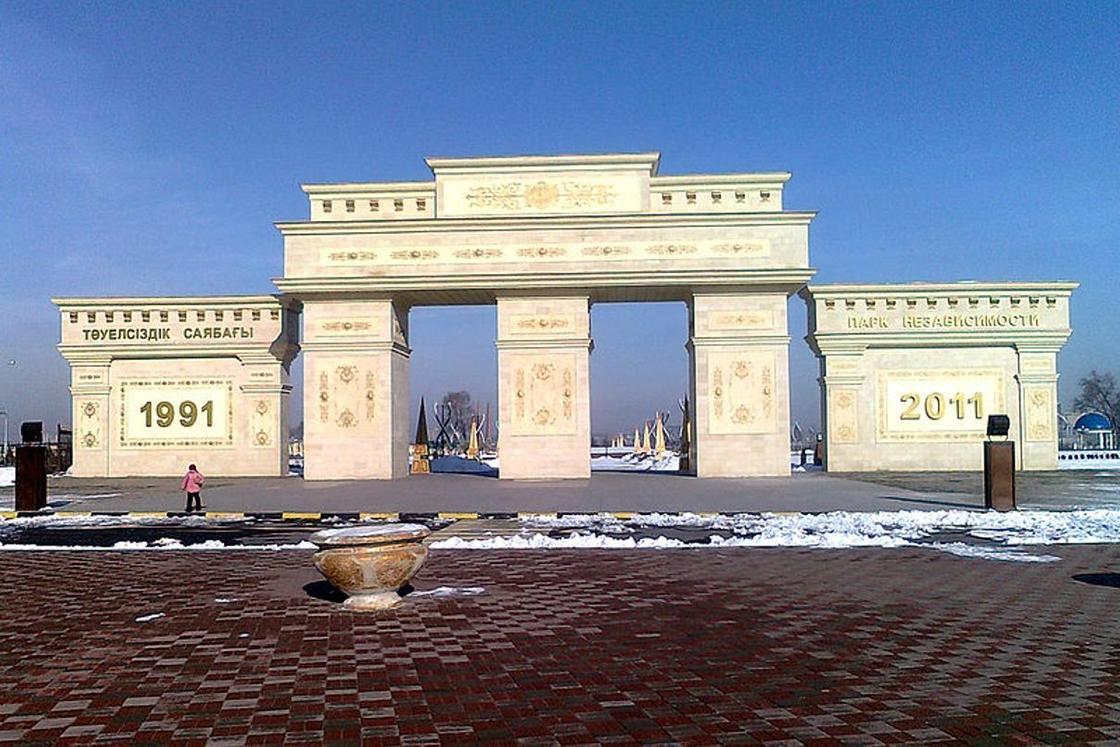 Куда сходить в Шымкенте: парк Независимости