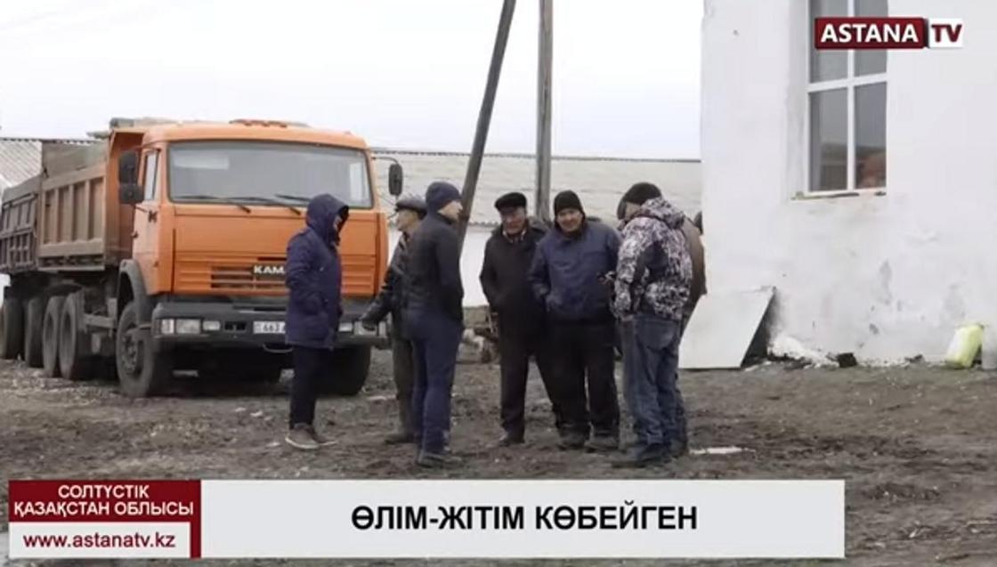 """""""Астана"""" телеарнасының видеосынан кадр"""