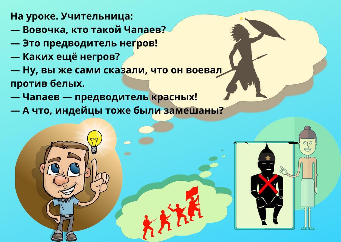 Анекдот Про Нюанс Чапаев И Петька