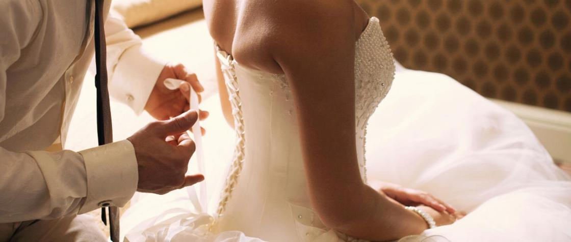 Көрнекі фото: wedding-magazine.ru