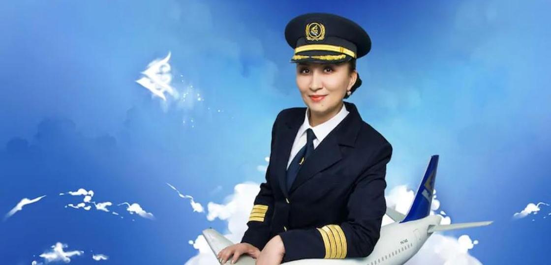 Первую казахстанскую женщину-пилота уволили из Комитета гражданской авиации
