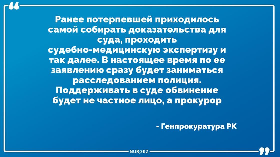 Штрафы для домашних тиранов отменили: казахстанцы возмущены поправками