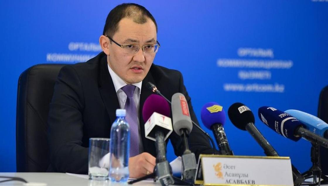 Асета Асавбаева назначили на новую должность