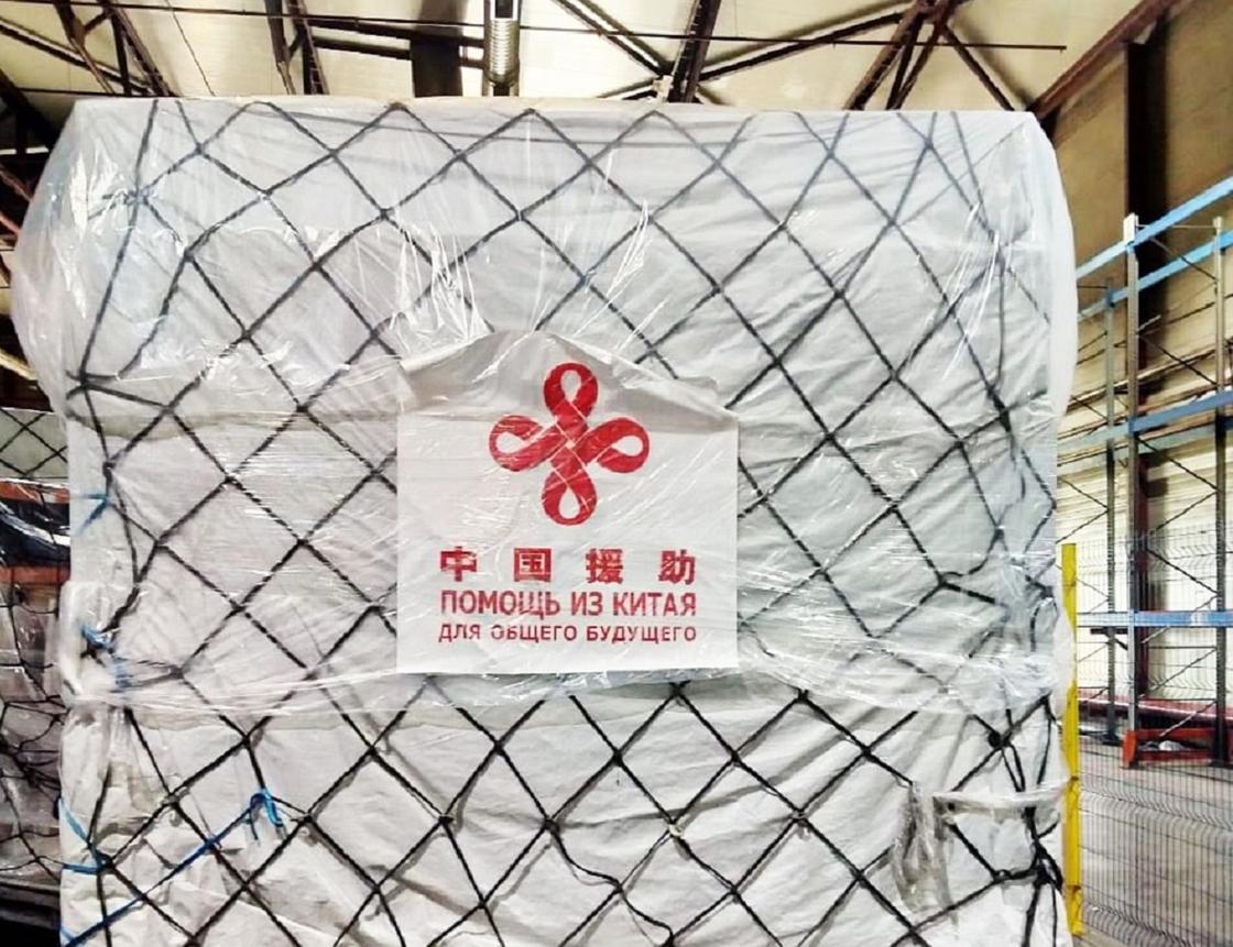 Китай вновь отправил в Казахстан гуманитарную помощь