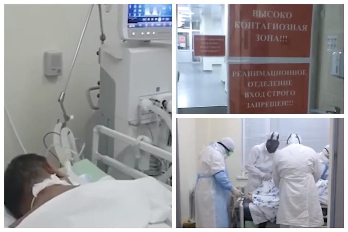 Как выглядят палаты тяжелобольных коронавирусом в Казахстане (видео)