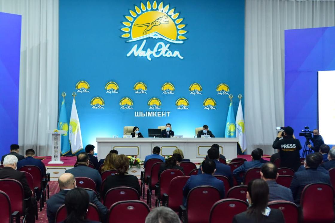 Nur Otan партиясының конференциясы