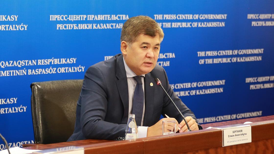Биртанов поручил провести расследование вспышки коронавируса в ЦГКБ города Алматы (видео)