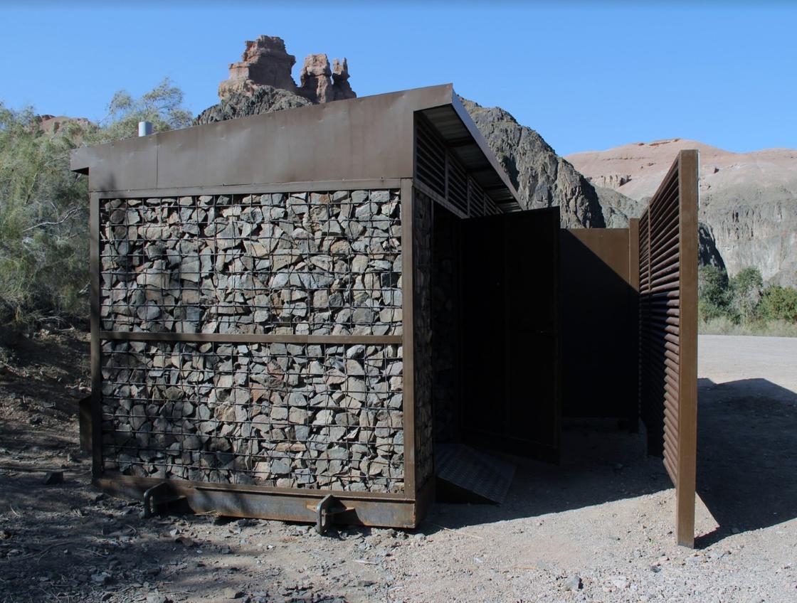 Туалет на Чарыне