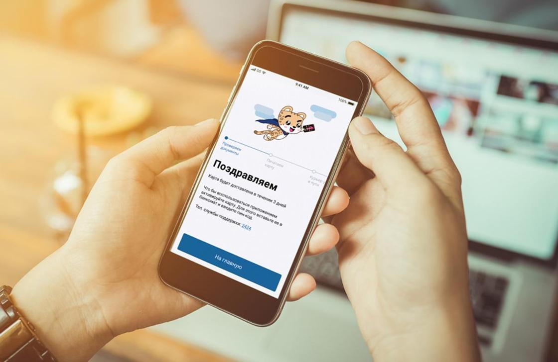 Мобильный банкинг ATF24 теперь в концепции «Daily Banking»