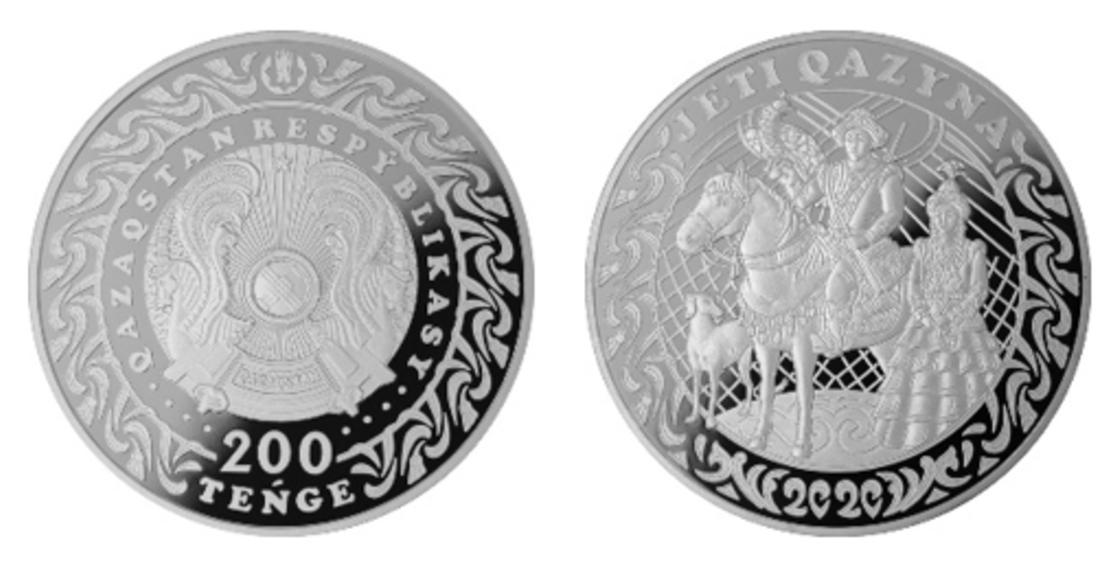 Монета номиналом 200 тенге