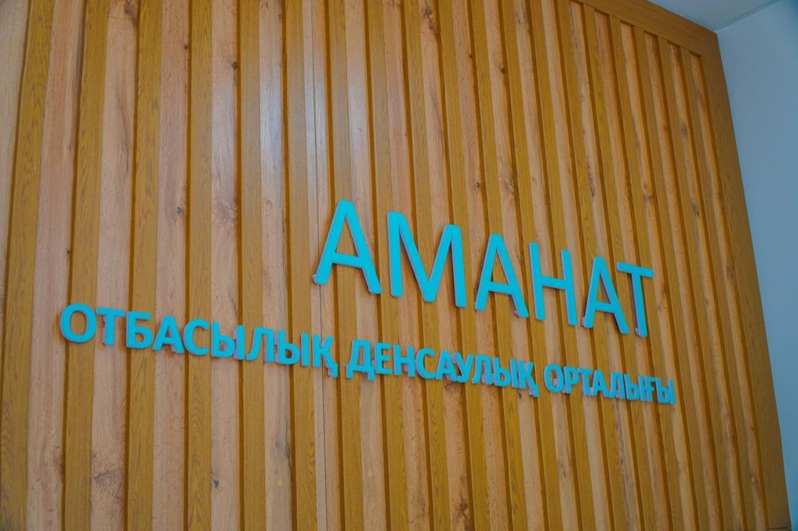 В Нур-Султане открылся Центр семейного здоровья в рамках проекта «Доктор у дома»