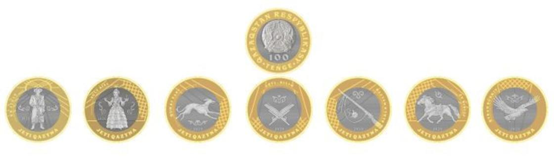 Монеты разного номинала