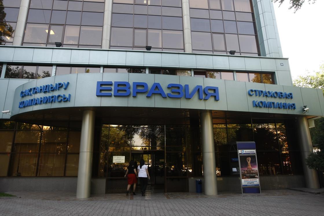 S&P подтвердило СК «Евразия» рейтинг инвестиционной категории