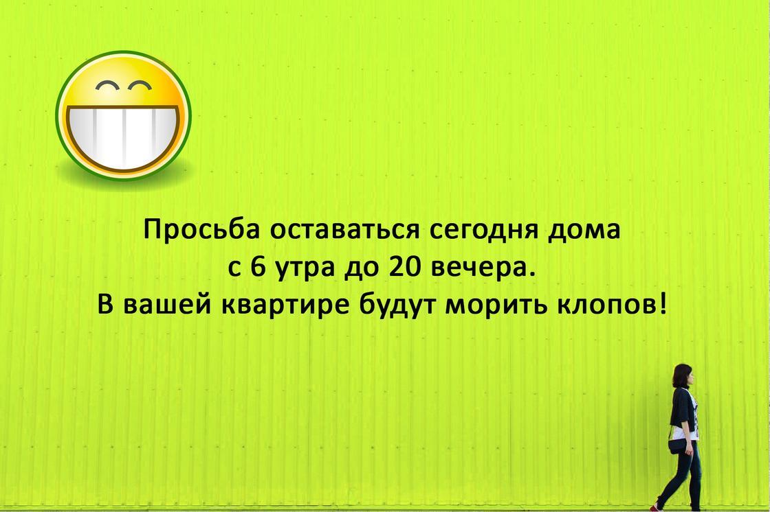 Шуточное СМС по случаю 1 апреля на открытке