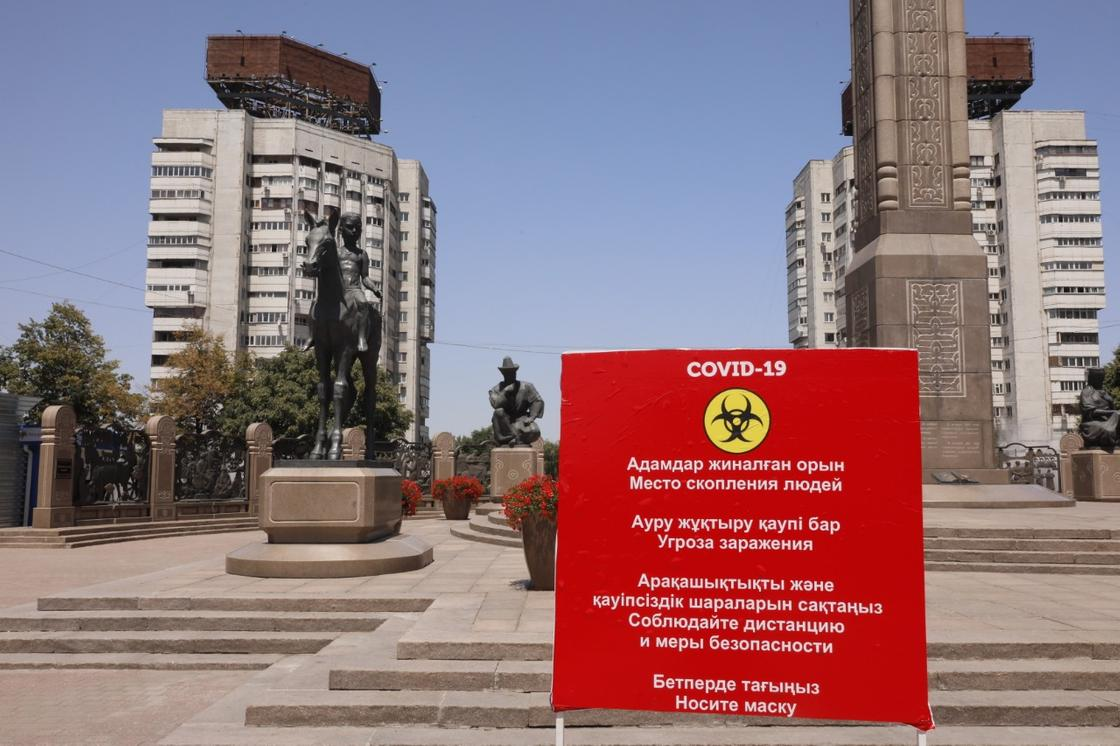 Продлили до 2 августа: что происходит в карантинном Алматы