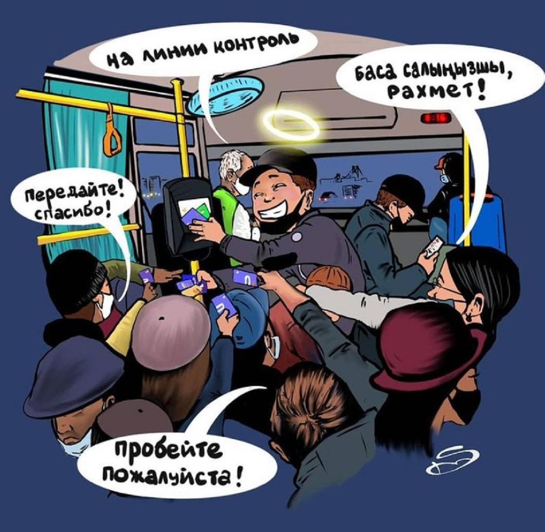 Карикатура семейчанина