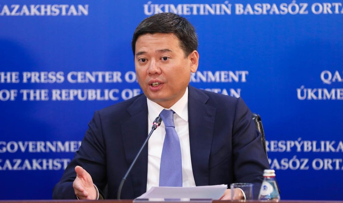 Социальный фонд помощи будет создан в Казахстане