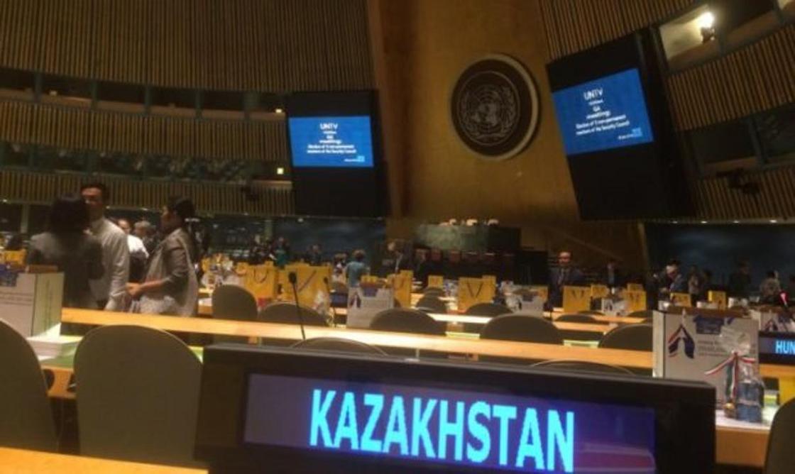 Казахстан поборется за место среди членов Совета ООН по правам человека