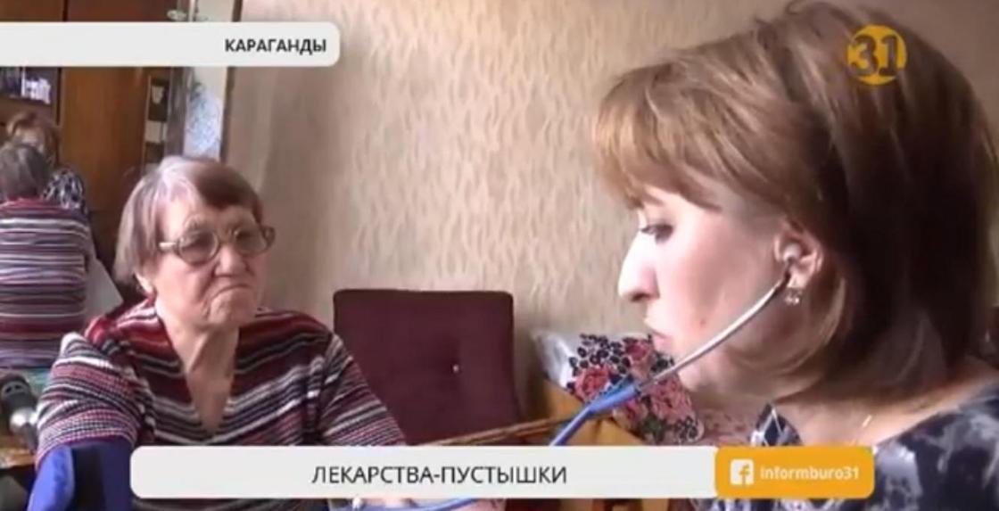 Казахстанцы пожаловались на бесполезность отечественных лекарств