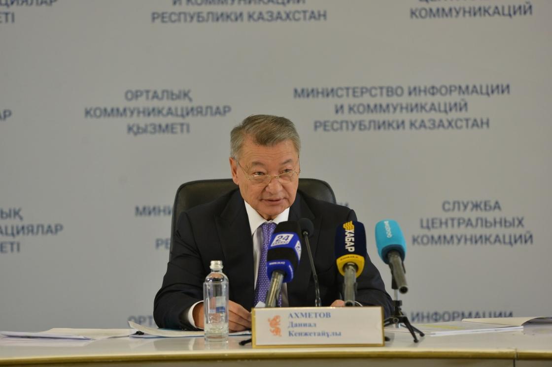 Даниал Ахметов ответил, будет ли в ВКО город-миллионник