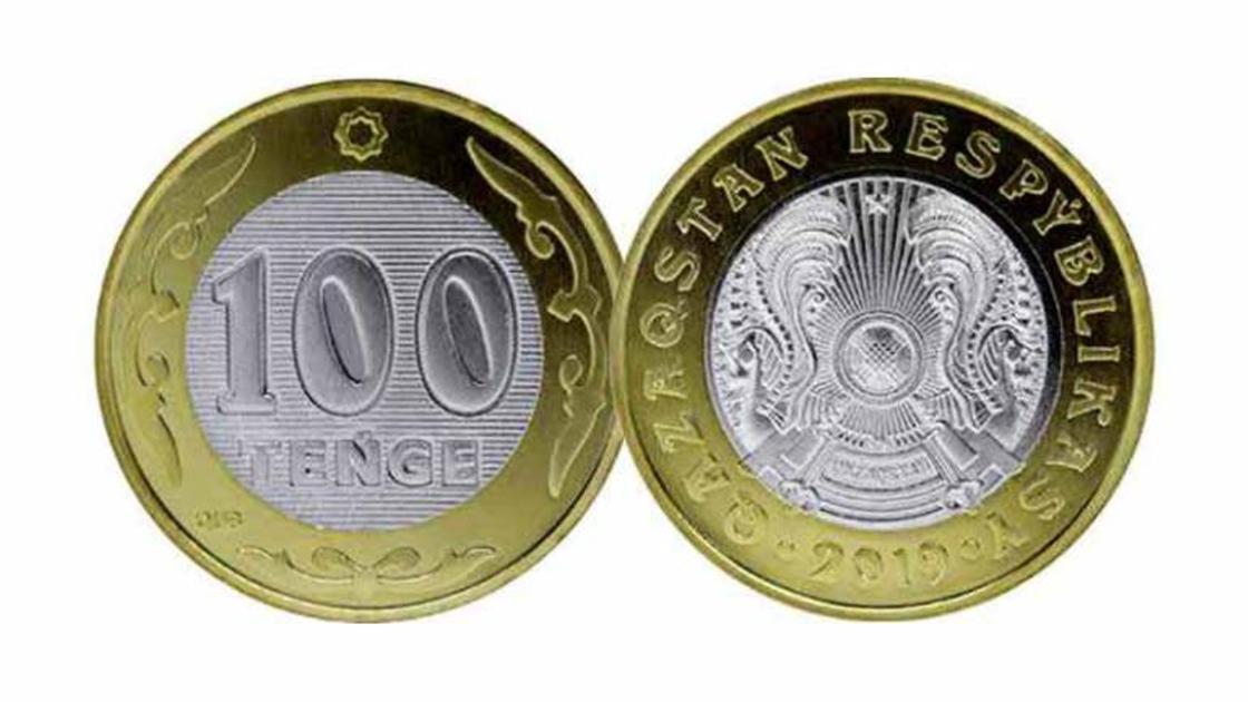 Монета 100 тенге: орел и решка
