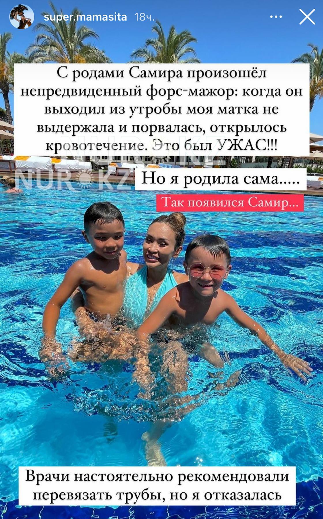 Stories Алии Байтугаевой