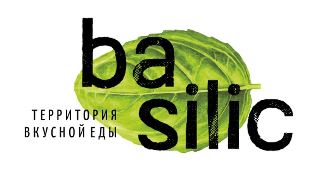 Территория вкусной еды Basilic соединяет сердца